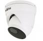 Résolution : 5 MPX Objectif : varifocale, f=2.8 ~ 12 mm/F1.6 Fonction D/N - Filtre de coupure IR Min. Éclairage : 0,06 lux (0 lux, IR activé) LED IR, portée jusqu'à 40 m